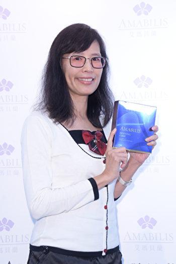 成啟科技董事長朱淑清是艾瑪貝蘭的超級粉絲,她表示用了艾瑪貝蘭後就愛上了。(黃宗茂/大紀元)