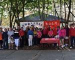 眾人踴躍參加健行,共同慶祝中華民國臺灣省光復71週年紀念日。(漢民/大紀元)