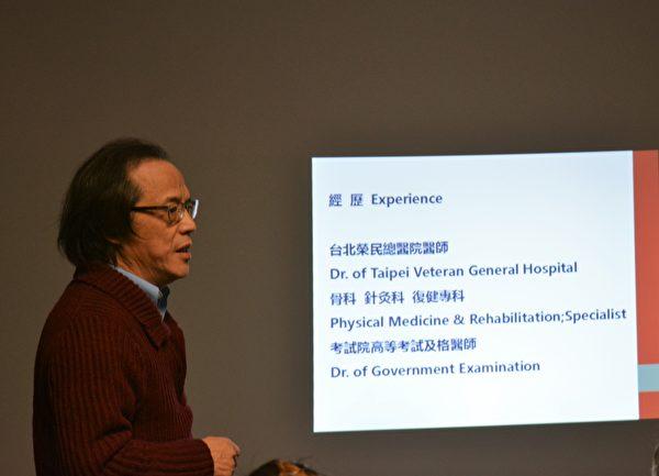图:卑诗中医脑伤科医学会成立,朱国项会长正在分享成立的初衷。(邱晨/大纪元)