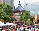 卡城唐人街欢庆2017年加拿大国庆节。(黄钟乐/大纪元)