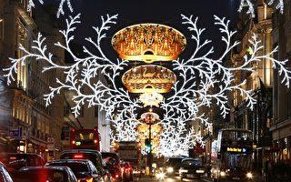 英国各地点灯 圣诞季降临!