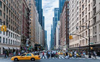 纽约买房必看要点  ——巴菲特旗下地产公司给你助力