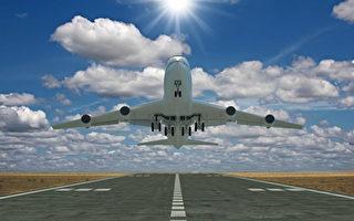 机票真实价值(二) 不同舱机票可累积多少里程