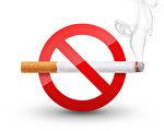 日本東京的Piala公司採取新規定,每年給不抽菸的員工額外的6天有薪假,以鼓勵員工戒菸。圖為禁止吸菸的標示。(Fotolia)