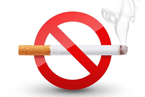 日本东京的Piala公司采取新规定,每年给不抽烟的员工额外的6天有薪假,以鼓励员工戒烟。图为禁止吸烟的标示。(Fotolia)