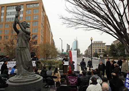 近日,美国联邦众议院两党议员成立一个新的核心小组,关注共产主义国家、纪念共产主义受难者,以及提高人们对残暴共产主义的认识。图为人们在华府共产主义受难者纪念碑广场集会。(Alex Wong/Getty Images)
