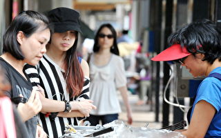 到了台湾才知道 原来女人可以是这样的