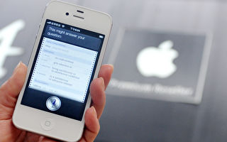 老爸偷看兒子手機  問Siri密碼是什麼 回答讓網友笑翻