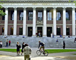 美國司法部就哈佛大學錄取政策涉嫌歧視亞裔開始對其進行調查,並指控哈佛大學未能配合調查。 ( William B. Plowman/Getty Images)