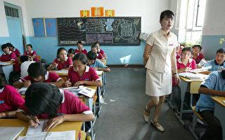 新疆實行15年免費教育 維族人憂心文化滅絕