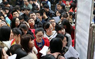30日,大陆2018年中央机关公务员考试报名开始,计划招生人数超过往年。有专家分析,在中共腐败官员如此多的情况下,还招这么多公务员,是因为中共无法认清其本质所致。图为2014年的南京公务员考试考点。(STR/AFP/Getty Images)