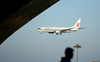中国国航无限期暂停北京飞平壤航班