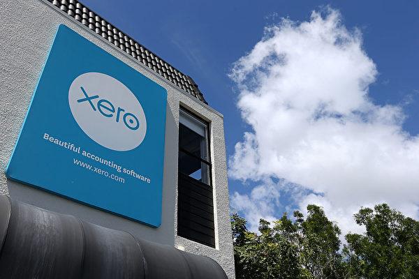 位于新西兰奥克兰的Xero软件公司。 (Fiona Goodall/Getty Images)
