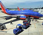 女子达成西南航空班机却被请下飞机,原因让她感恩不尽。(Rob Carr/Getty Images)