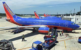 女子達成西南航空班機卻被請下飛機,原因讓她感恩不盡。(Rob Carr/Getty Images)