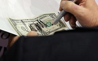 专家:川普政策比美联储更能影响美元走势