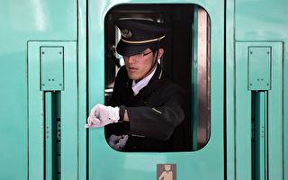 日本电车提前20秒发车郑重发布道歉启事。(Carl Court / Staff/GettyImages)