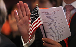 隐瞒性侵儿童罪行 五移民恐被撤销美国国籍