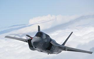 美F-35戰機中隊特別訓練 應對朝鮮核生化戰