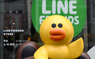 LINE新增取消传送功能 12月推出