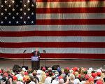 星期二(31日)在曼哈頓下城發生的恐怖襲擊事件促使川普(特朗普)總統和華盛頓共和黨人再次呼籲,結束疑犯依此進入美國的多元化簽證計劃。  (Ethan Miller/Getty Images)