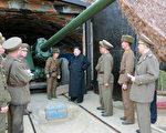習特使到訪之際 朝軍總政治局20年來首遭整肅