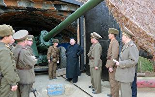 朝鮮人民軍總政治局遭金正恩整肅,第一、二把手受到處罰。(KNS/AFP/Getty Images)
