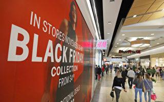 圖:每年的黑色星期五都是商家提供商品折扣、減價大促銷的日子。 ( George Frey/Getty Images)