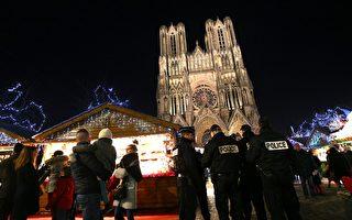 11月23日,法國蘭斯市(Reims)檢察官公布,21日和22日兩天,警方在香檳 - 阿登地區(Champagne-Ardenne)逮捕了6名嫌犯,他們涉嫌欲對蘭斯聖誕市場實施搶劫。(FRANCOIS NASCIMBENI/AFP/Getty Images)