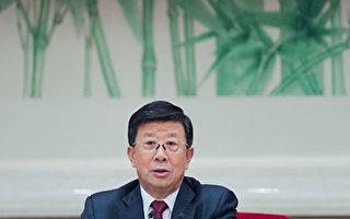 趙克志與時任貴州省委書記、現任中共政治局常委兼人大委員長栗戰書搭檔。  (Lintao Zhang/Getty Images)