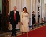 第一夫人梅拉尼娅与川普总统 (Mark Wilson/Getty Images)