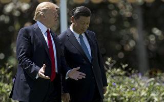 阴影笼罩北京行 川普表乐观