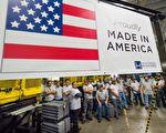 美国劳工部周五(11月3日)公布10月就业报告,计增加26.1万个工作,失业率再下降,由九月的4.2%降至4.1%,为17年来的新低点。(ROBYN BECK/AFP/Getty Images)