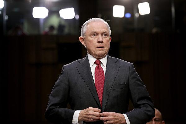 美国司法部11月13日告诉众议院,司法部长塞申斯考虑任命特别检察官,调查克林顿基金的交易以及奥巴马时代的一宗铀协议。(Win McNamee/Getty Images)