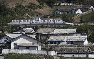 金正恩当局制毒赚外汇 害朝鲜人和中国人