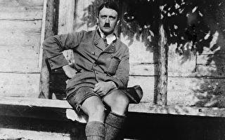 美CIA密檔:希特勒沒自殺 隱姓埋名住南美
