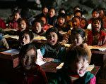 中共宣称截至2050年,要将中国转变为完全发达的经济体,并特别强调促进创新和技术。但是外媒指出,中国低下的教育水平可能让这个目标难以实现。 (Cancan Chu/Getty Images)