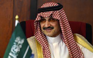 沙特反贪抓11王子和多名高官 含首富王子