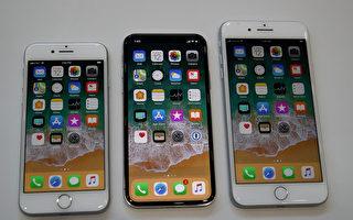 蘋果不打折 哪裡可獲iPhone X和iPhone 8優惠