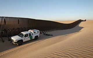 美边境巡逻员殉职 司法部长出席追思会