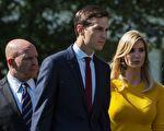 白宫表示,高级顾问伊万卡将不会和父亲一起前往中国,因为川普希望她留在华府专注税收改革。(MANDEL NGAN/AFP/Getty Images)