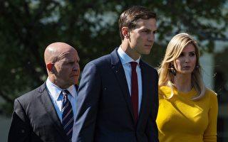 白宮表示,高級顧問伊萬卡將不會和父親一起前往中國,因為川普希望她留在華府專注稅收改革。(MANDEL NGAN/AFP/Getty Images)