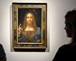 圖爲2017年11月15日紐約佳士得拍賣之前,達·芬奇的《救世主》在倫敦市中心佳士得拍賣行進行預展。 (Tolga Akmen/AFP/Getty Images)