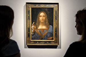 他45英镑卖掉藏画 这幅达·芬奇真迹今拍出4.5亿美元