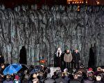 """2017年10月30日,俄罗斯总统普京出席前苏联时期政治镇压受害者纪念碑""""悲伤之墙""""揭幕仪式。(ALEXANDER NEMENOV/AFP/Getty Images)"""