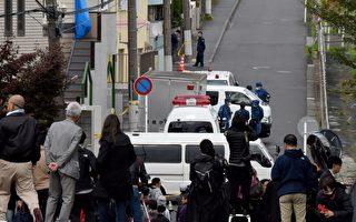 10月31日日本警方在神奈川县座间市一间住宅单位,发现九具男女遗体残肢,震惊日本社会。(TORU YAMANAKA/AFP/Getty Images)