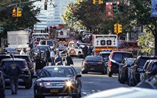 曼哈頓恐襲致8死 川普責令再嚴查入境者