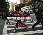 週二(10月31日)下午,美國紐約曼哈頓西下城地區發生卡車撞人事件,目前已知8人死亡,十多人受傷,約市長白思豪將之定為恐怖襲擊事件。(Kena Betancur/Getty Images)