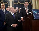 多位共和党众议员对国会通过这个三十年来最大税改信心十足。(Win McNamee/Getty Images)