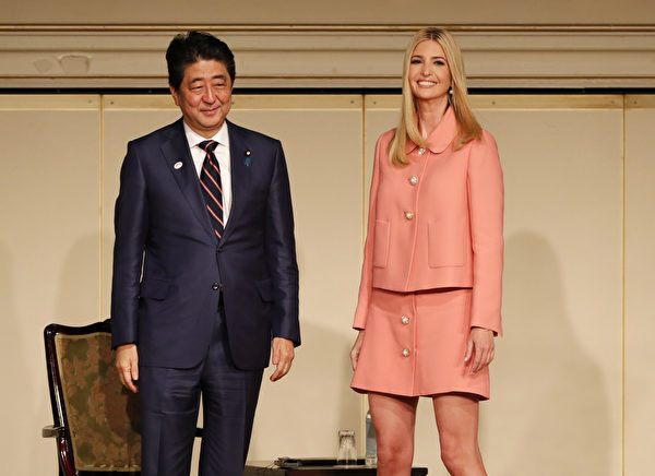 Ivanka Trump (R), advisor to US President Donald Trump, and Japan's Prime Minister Shinzo Abe attend a meeting of the World Assembly for Women (WAW!) in Tokyo on November 3, 2017. Ivanka Trump is to speak at the World Assembly for Women in the Japanese capital ahead of her father's presidential visit. / AFP PHOTO / POOL / KIM KYUNG-HOON (Photo credit should read KIM KYUNG-HOON/AFP/Getty Images)